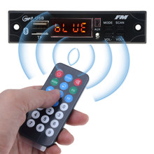 12V Wireless Bluetooth Car MP3 Player MP3 WMA WAV AUX 3.5MM USB TF FM Decoder Board DIY Speaker Model With Remote controller(China)