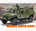 Dongfeng Motor new warriors 1:18 Armored car Military Model SUV military vehicle Original limit collection World War II toy kids