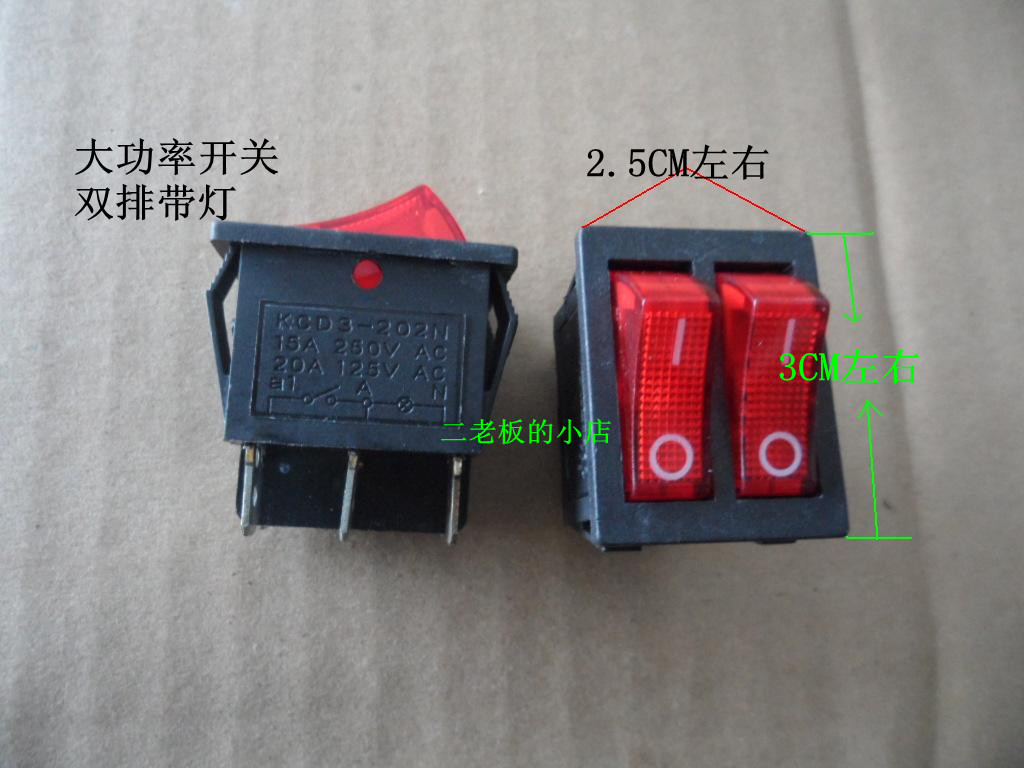Heater oil radiator heater switch double switch with light kcd3 202n ...