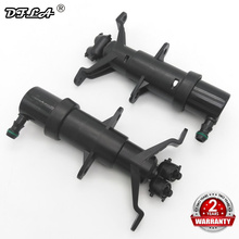 For VW Touareg 2002 2003 2004 2005 2006 Front Bumper Headlight Washer Lift Cylinder Spray Nozzle Jet