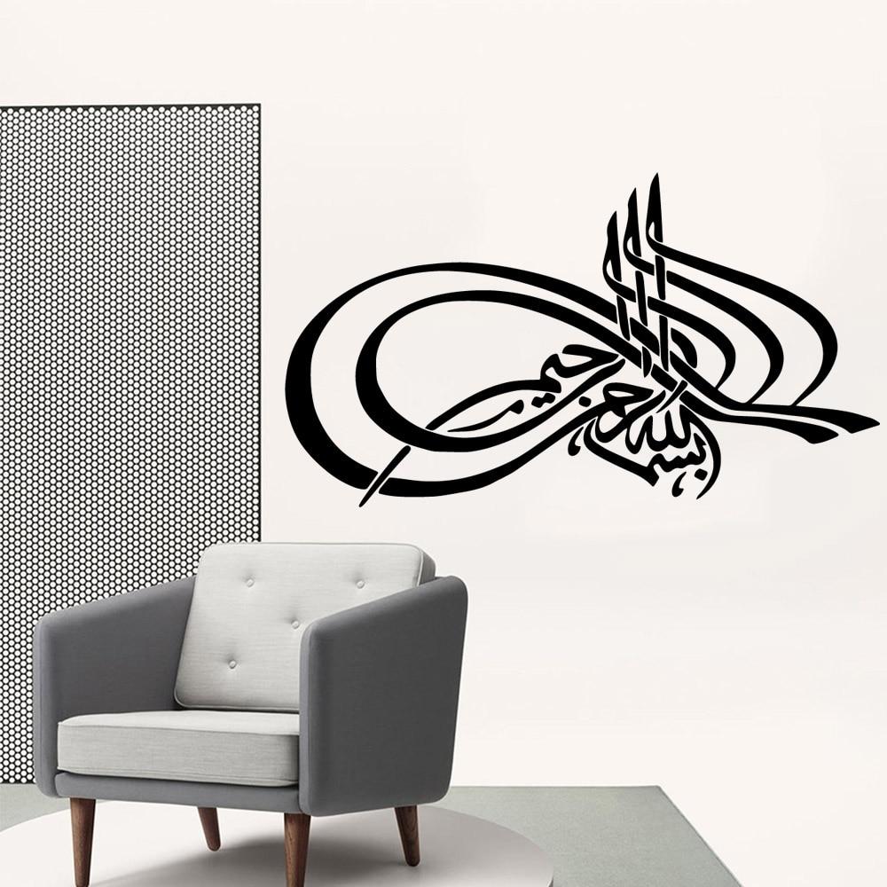 New Design flower Wall Sticker Vinyl Art Home Decor Living Room Bedroom Background Decal
