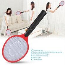 Электрическая ловушка для насекомых, домашняя ловушка для насекомых