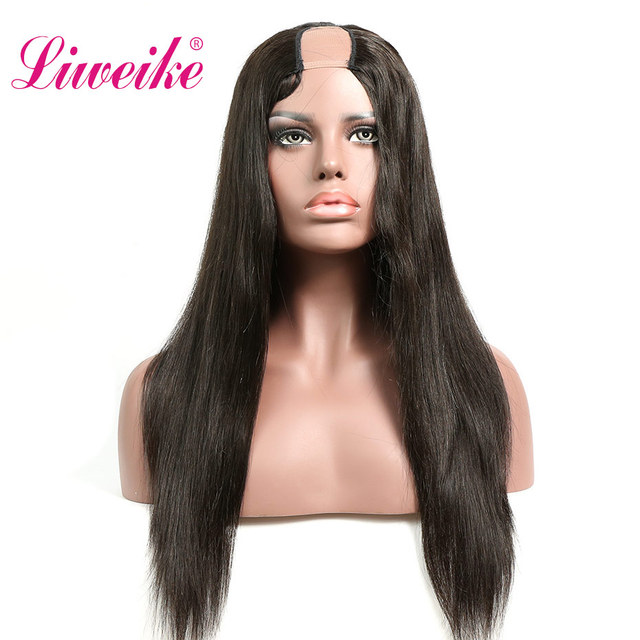 Liweike U Part Wigs Brazilian Silky Straight Natural 1B Color Bleached Knots 150% 300% Density Remy Human Hair Glueless Wig