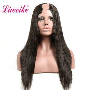 Liweike U Part Wigs Brazilian