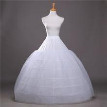JAEDEN Ball Gown Petticoats For Wedding Dresses Elastic 6 Hoops One Tiers Dress Underskirt Crinoline Wedding Accessories 2017