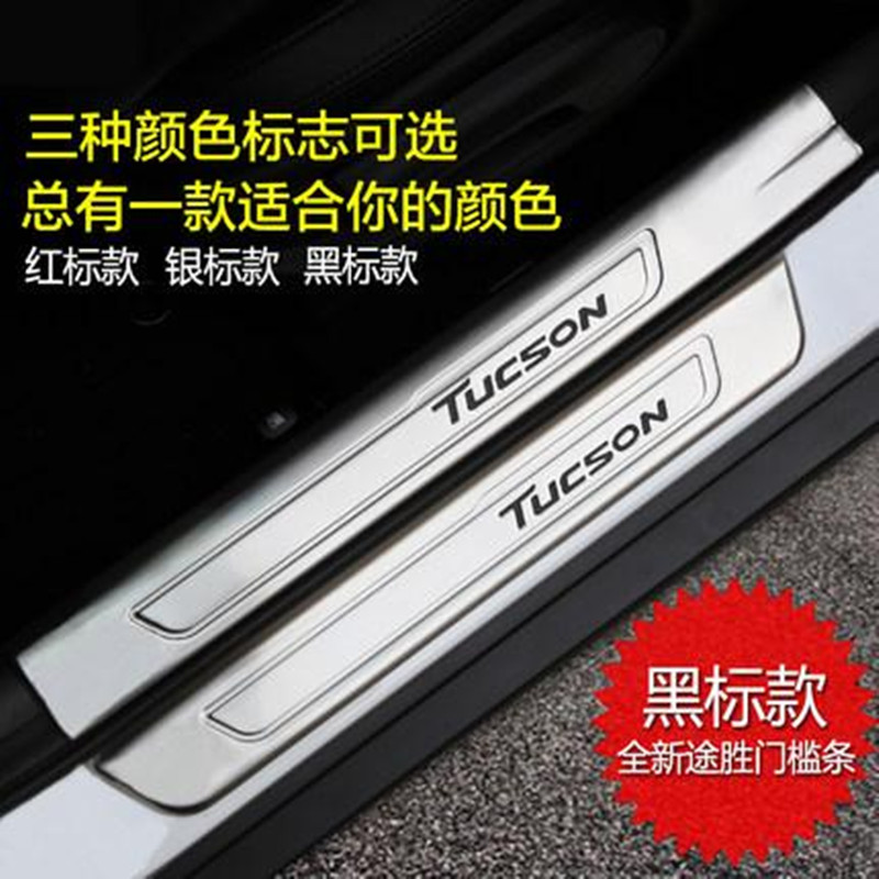 For Hyundai Tucson 2015-2017 Internal external Stainless Steel Car accessories scuff plate door sill car styling 4pcs/set high quality 304 stainless steel internal external scuff plate door sill for 2017 volvo xc60 car styling