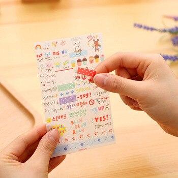 Pvc Cute English Sticker Memo Pads