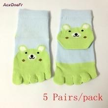 5pairs Children Five Fingers Socks Cute Summer Thin Mesh 3-12 Year Kid Split Socks Cotton Sports Sweat Boy Girl Toe WM-004-5