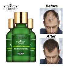 Hair Care Growth Essential Oils Essence Original Authentic