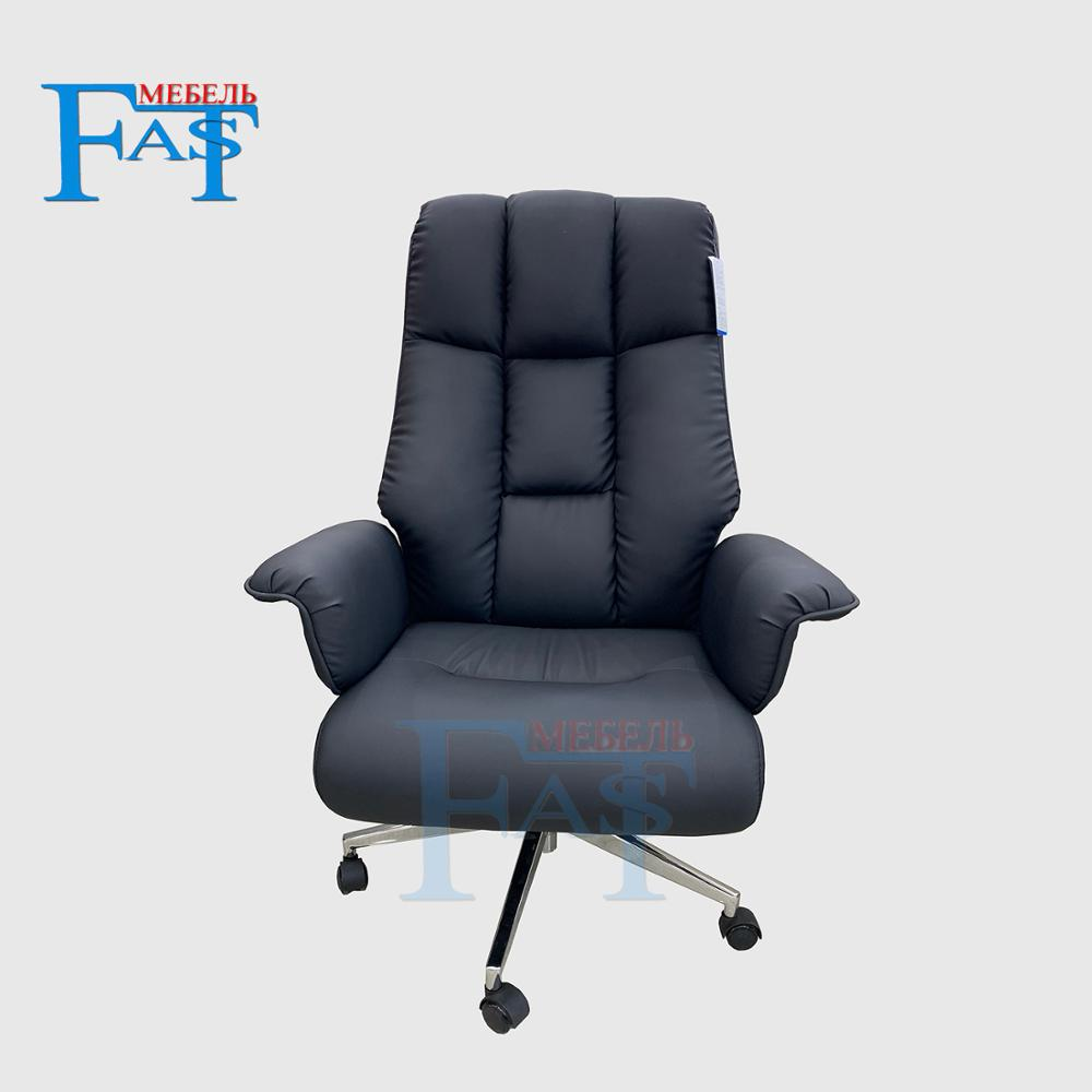 Hot Sale Office Armchair Home Armchair Computer Armchair Leather