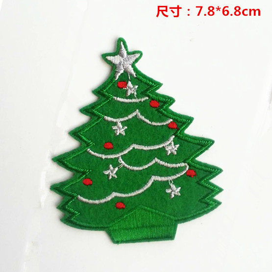 Christmas Tree Patch: 13 Pcs Embroidered ( Christmas Tree 2 ) Sew On Iron On