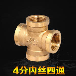 Plumbing-Hardware Wholesale-Copper And The Four-Points Two-Outside Wire-Links The-Three-Pass/three-Way