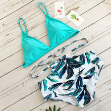 Sexy Tropical Palm Leaf High Waist Bikini 2020 Swimwear Women Swimsuit Female Cut Out Swim Bathing Suit Biquini Bathers Biquine цена 2017