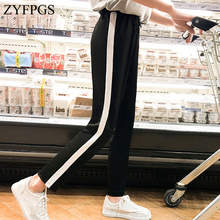 ZYFPGS 2019 Hot Stitching Pants Patchwork Stripes Variety Jogger Women's Pants Hip Hop Fashion Casual Loose Plus Size 5XL Z1118