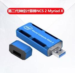 1PCS Intel Intel Movidius zweite generation neuronale computing stick NCS NCS2 NCS 2 Vielzahl X