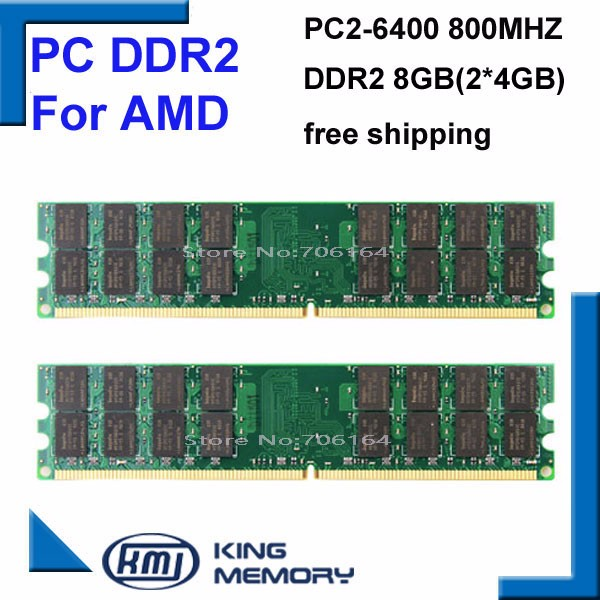 DDR2 4G 800  4BITS