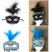Halloween Party Princess Feather Mask Lace Half Face Masquerade Dance Performance Hip-hop Mask faux crystal embellished lace feather party mask