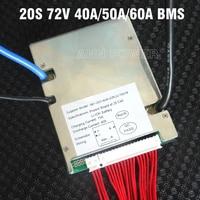 74V lithium battery BMS 3.7V cell 20S li ion battery BMS 72 74V 40A/50A/60A BMS For 74V 20Ah 100Ah battery With balance function