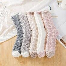 Chaussettes pour femmes corail polaire épais garder au chaud chaussette élasticité douce dormir serviette mi chaussettes pour femme décontracté