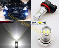 2 X Super Birght H11 H8 Canbus NO ERROR CREE Projector LED Fog Daytime Running Light