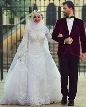 Arab Hijab Saudi Arabia Modest Long Sleeve Muslim Wedding Dress Lace Beaded Over Skirt Mermaid Bridal Gowns 2017