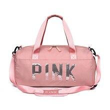 Водостойкая женская спортивная сумка женская Фитнес-Йога Спорт сумка для хранения обуви дорожная сумка на плечо спортивная сумка снаряжение, чемодан