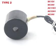 2 шт. электрические медные катушки DC12V для воды электромагнитный клапан 2W025-06 или 2W025-08 DC24V, AC11-0V или AC220V