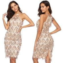 Gold Sexy Sequin Dress Party Mid Calf Sequin Fringe Dress Plus Size S-2XL Women New Off Shoulder Halter Neck Back Split Dresses