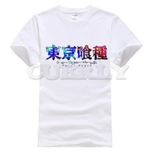 2019 new T-shirt Round neck  Tokyo Ghoul Leisure Japan Anime Cartoon comics Summer dress men tee Cotton Funny t shirt Cozy