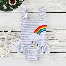 Summer Twin Girl Rainbow Cloud Swimsuit