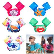 Sea Arm Swimming Circle Arm Swimming Ring Inflatable Cute Kids 5 Sample Toddler Bathing Swim Pool Child Clothes Swimwear