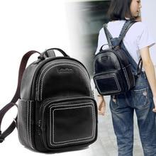 2017 новый рюкзак женский Корейский Южная Корея Институт ветер кожаная сумка отдых небольшой рюкзак 168-280