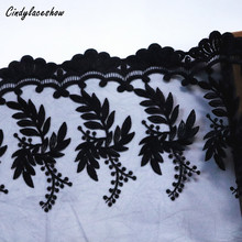 26cm width leaves Embroidered Sewing Ribbon Guipure Lace Trim Dress Fabric DIY Garment Accessories Curtains African