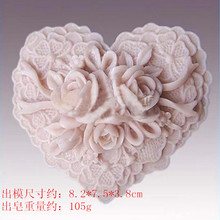 DIY Craft silica gel molds Rose pattern heart shape soap cake making food grade silicone mods