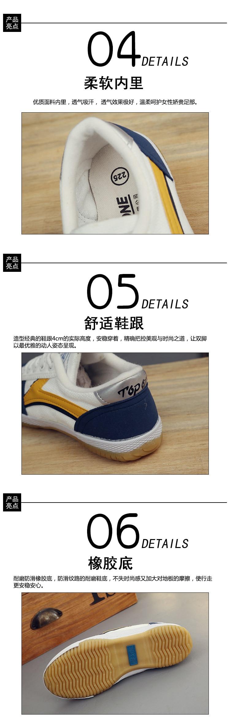Профессиональная Обувь для настольного тенниса; дышащая обувь для мужчин и женщин; обувь для влюбленных с нескользящей подошвой Dichotomanthes; сетчатая поверхность; спортивная обувь; s