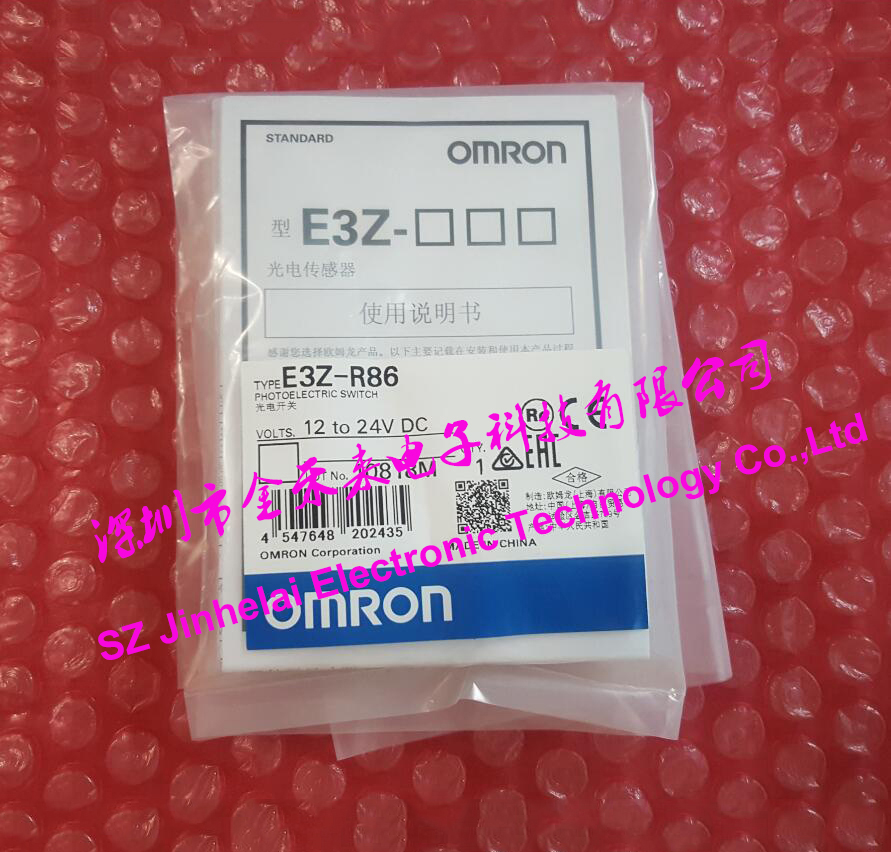 100% New and original E3Z-R86 OMRON Photoelectric switch Photoelectric sensor 12-24V DC , PNP free shipping sunx photoelectric sensor rx ls200 p photoelectric switch pnp output original authentic