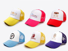 Cheap trucker foam front mesh cap for sublimation advertising caps promotion caps gimme cap 50pcs/lot