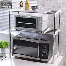 Mehrzweck Regal mit doppelschichten hohen qualität mikrowelle oder ofen regale küche storage und erweiterung bad organizer