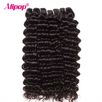 ALIPOP Deep Wave Brazilian Hair Weave Bundles 1PC Remy Hair Bundles 10 28 Human Hair