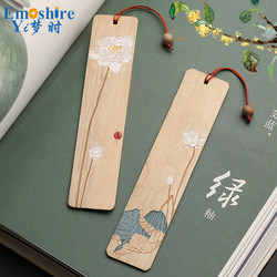 Retro Redwood Hibiscus Bookmark Set Wood Tassel Classical Bookmarks Chinese Style Creative Art Gifts Customized M093