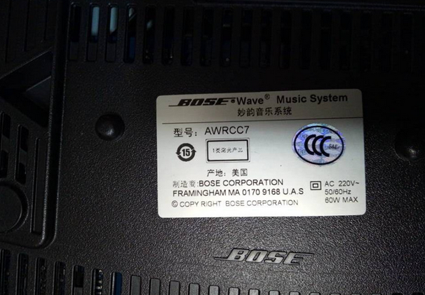 Laser head   Wave Music System AWRCC7 laser head soh r48 gdrom 17p