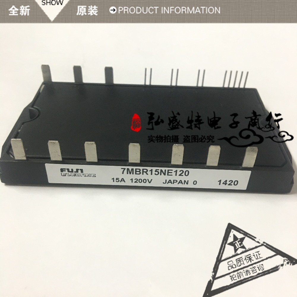 7MBR15NF120 best quality!7MBR15NF120 best quality!