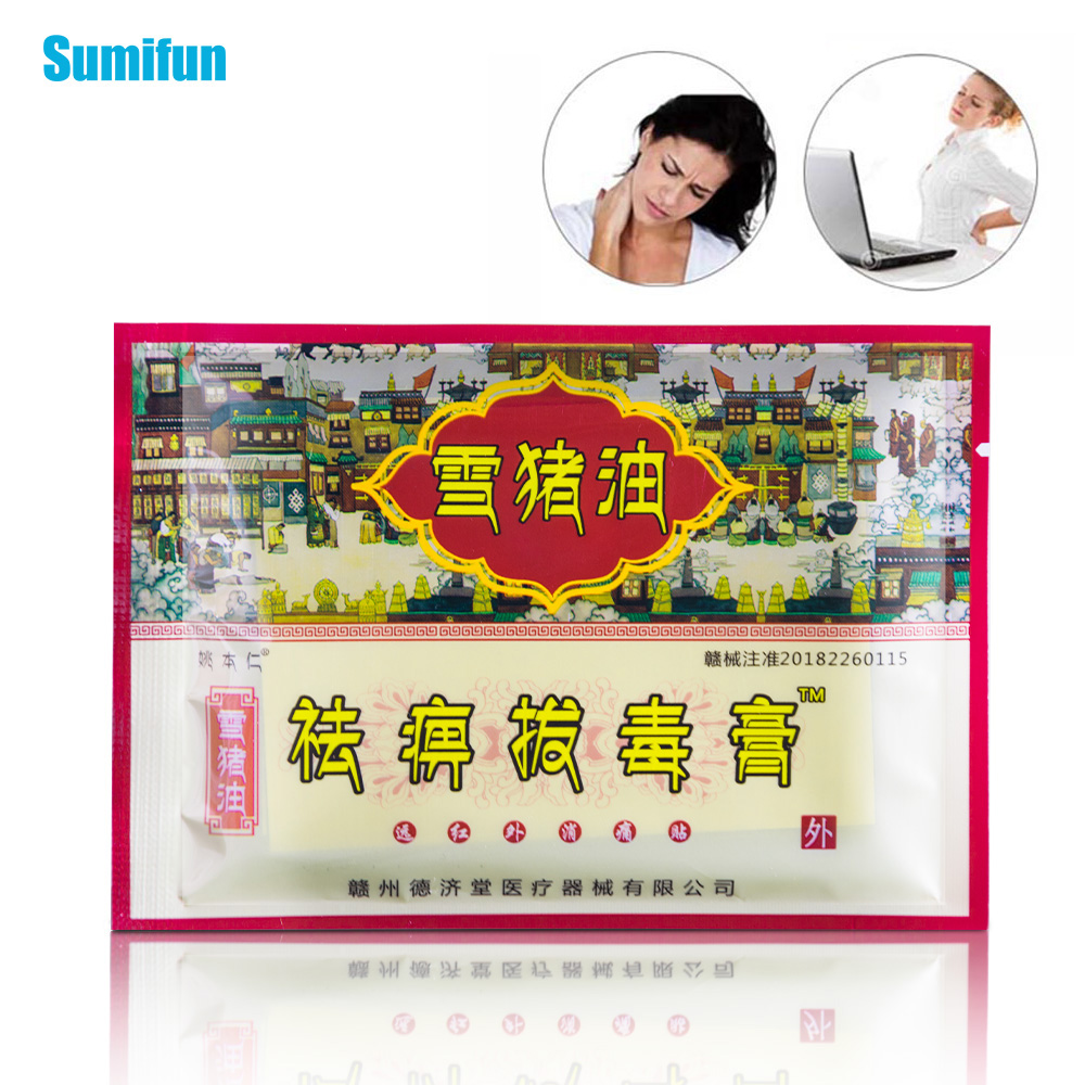 Sumifun 8Pcs/Bag Pain Relief Patch Chinese Natural Herbal Medical Neck Back Muscle Body Arthritis Sticker C1566