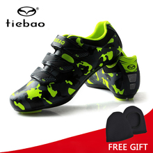 Tiebao Professional Cycling Shoes Ultralight Road Bike Shoes Self-Lock Racing Athletic Bicycle Shoes Zapatillas Ciclismo
