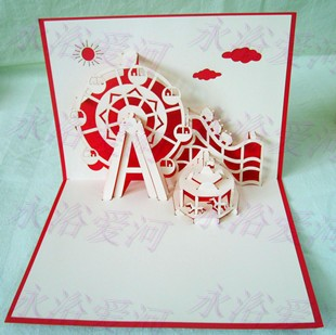 Personalized Three Dimensional Birthday Card Paper Art Cutting On Aliexpress