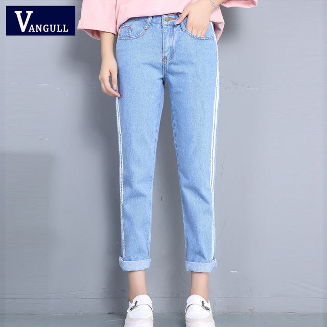 woman side striped Harem jeans zipper plus size denim pants preppy style pocket 4 color Ankle-length casual Spring VANGULL 2018
