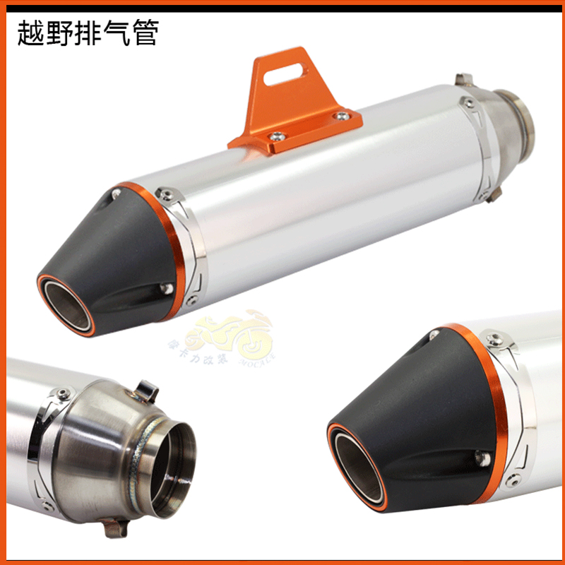 ФОТО CQR 250cc OTOM escape moto exhaust pipe  crf230  motorcycle exhuast motorbike akrapovic muffler silencer accessories