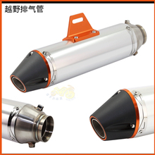 CQR 250cc OTOM escape moto exhaust pipe  crf230  motorcycle exhuast motorbike akrapovic muffler silencer accessories