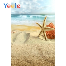 Yeele Seaside Beach View Professional Child Wedding Photography Portrait Backdrops Photographic Backgrounds For The Photo Studio цена и фото