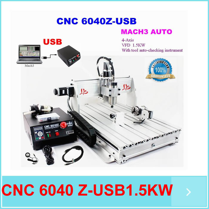 4 AXIS CNC router 6040 cnc engraving machine , with 1.5KW spindle USB port, woodworking water jet cutting machinery 4 axis cnc router 6040 2200w water cooled cnc spindle mini metal woodworking cutting machine